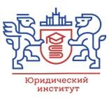 Университетские Правовые Диалоги - University Law Dialogue