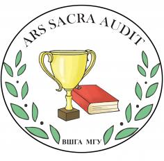 Ars Sacra Audit