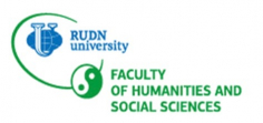 Управление социальными инновациями: опыт, проблемы и перспективы