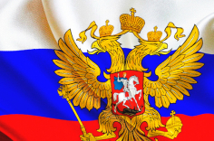 Полиция России: история и современность