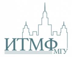 Зимняя школа ИТМФ МГУ - 2021