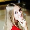 Козадёрова Карина Дмитриевна