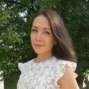 Уразбаева Алина Руслановна